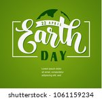 earth day. 22 april. hand... | Shutterstock .eps vector #1061159234