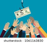 hands reaching out to get money ... | Shutterstock .eps vector #1061163830
