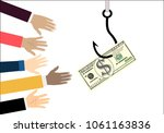 hands reaching out to get money ... | Shutterstock .eps vector #1061163836