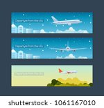 set of vertical banners. travel ... | Shutterstock .eps vector #1061167010