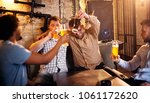 four multicultural satisfied...   Shutterstock . vector #1061172620