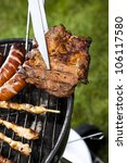 grilling time  grill | Shutterstock . vector #106117580