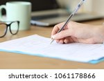 close up of a woman hand... | Shutterstock . vector #1061178866