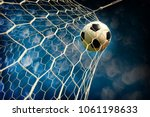 soccer field with a ball in goal | Shutterstock . vector #1061198633