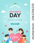 mother's day illustration | Shutterstock .eps vector #1061206220