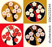 set of asian circle graphic...   Shutterstock .eps vector #1061212244