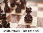 chess leadership concept on the ... | Shutterstock . vector #1061215220