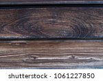 two parallel boards dark...   Shutterstock . vector #1061227850