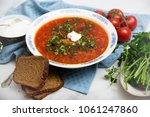 traditional soup borsh on... | Shutterstock . vector #1061247860