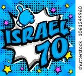 flag of israel. 70 years... | Shutterstock .eps vector #1061249960