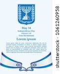 flag of israel  state of israel ... | Shutterstock .eps vector #1061260958