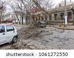 odessa  ukraine   march 31 ... | Shutterstock . vector #1061272550