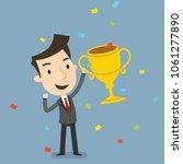 business achievement concept ... | Shutterstock .eps vector #1061277890