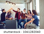 a group of friends at the... | Shutterstock . vector #1061282060
