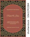 vintage wedding invitation...   Shutterstock .eps vector #1061292284