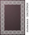 elegant ornamental rectangle...   Shutterstock .eps vector #1061293424