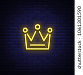 crown is a neon sign. neon icon ...