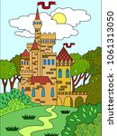 child colored picture castle in ...   Shutterstock .eps vector #1061313050