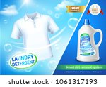 laundry detergent in realistic... | Shutterstock .eps vector #1061317193