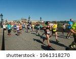 prague  czech republic   may 8  ...   Shutterstock . vector #1061318270