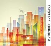 city landscape. raster version