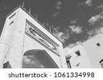 blur in iran the antique  royal ... | Shutterstock . vector #1061334998
