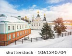 the elizabethan church and the... | Shutterstock . vector #1061340704