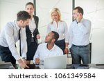 group of business people... | Shutterstock . vector #1061349584