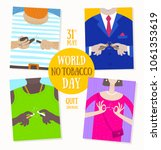 world no tobacco day. concept... | Shutterstock .eps vector #1061353619