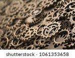 brass cog wheels  steampunk... | Shutterstock . vector #1061353658