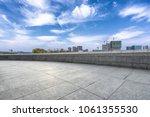 empty floor with panoramic... | Shutterstock . vector #1061355530