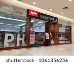seremban 2  malaysia   famous... | Shutterstock . vector #1061356256