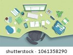 table with recess  chair ... | Shutterstock .eps vector #1061358290