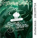 tropical leaves ramadan...   Shutterstock .eps vector #1061399714