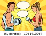 man and woman with dumbbells.... | Shutterstock .eps vector #1061410064