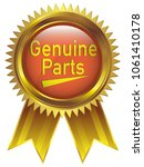 genuine parts badge icon in gold | Shutterstock .eps vector #1061410178
