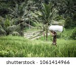 bali  indonesia   march 2018. a ... | Shutterstock . vector #1061414966