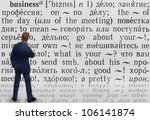 """Figure of businessman who thinks about meaning of word """"business"""" written in russian language - stock photo"""