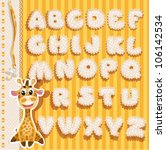 Baby Alphabet With Lace And...