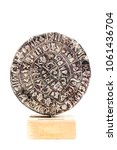 the phaistos disc is a disk of... | Shutterstock . vector #1061436704