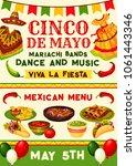 cinco de mayo fiesta party... | Shutterstock .eps vector #1061443346