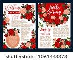 rose flower wreath festive...   Shutterstock .eps vector #1061443373