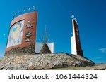 kharkorin  mongolia   jun 29... | Shutterstock . vector #1061444324