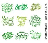 springtime holiday seasonal... | Shutterstock .eps vector #1061453576
