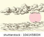 clouds and sun over desert sand ... | Shutterstock .eps vector #1061458034