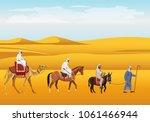 caravan in the desert. donkey ... | Shutterstock .eps vector #1061466944