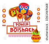 illustration of bengali new... | Shutterstock .eps vector #1061469668