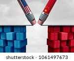 china united states trade... | Shutterstock . vector #1061497673