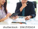 business man supervising and... | Shutterstock . vector #1061532614