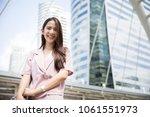 young asian business woman... | Shutterstock . vector #1061551973